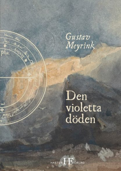 Omslag: Gustav Meyrink - Den violetta döden